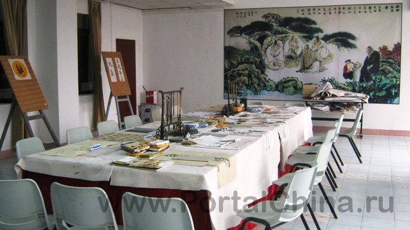 Hainan Normal University (31)