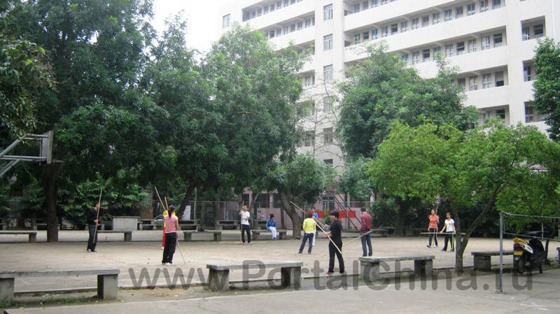 Hainan Normal University (32)