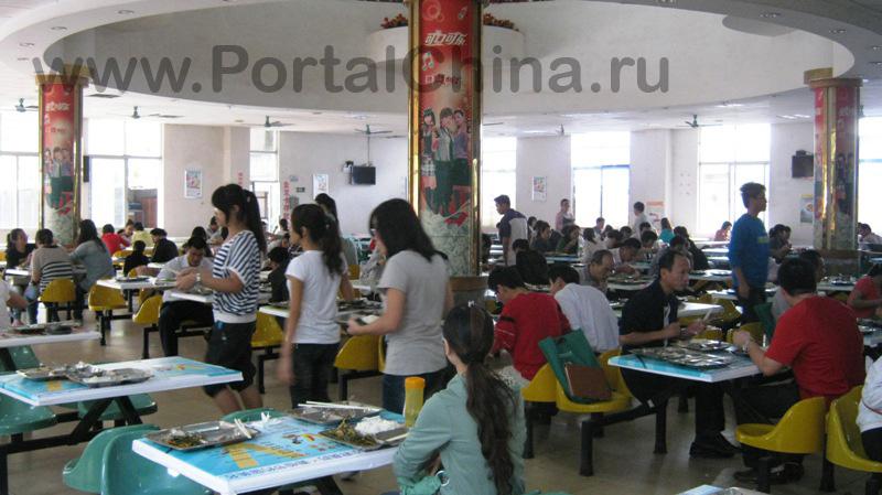 Hainan Normal University (33)