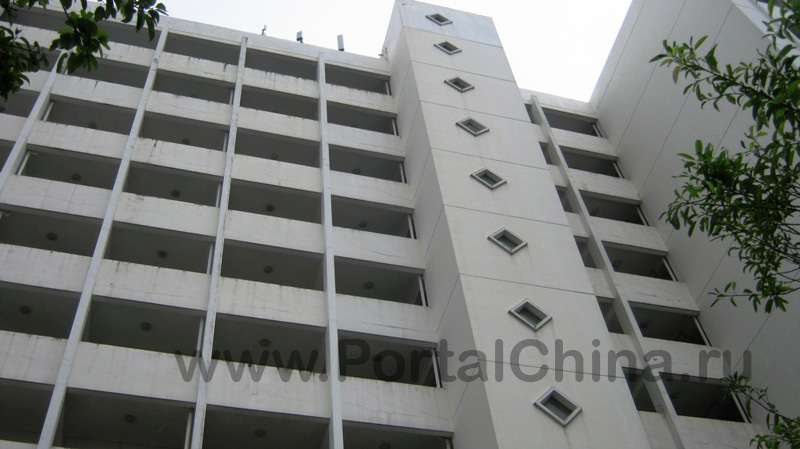 Hainan Normal University (35)