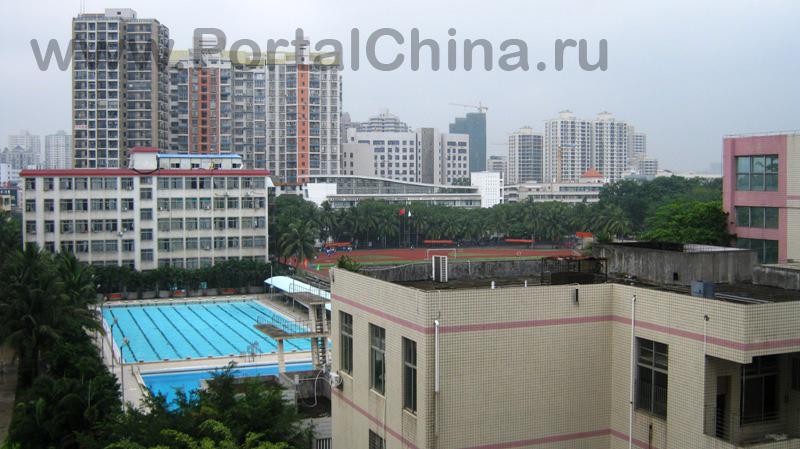 Hainan Normal University (37)