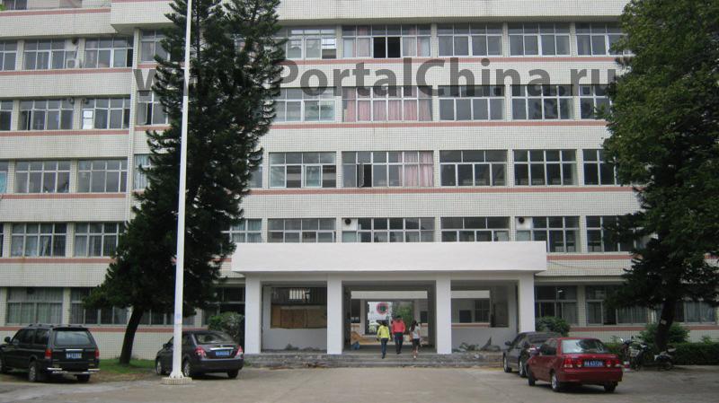 Хайнаньский Педагогический Университет образован в 1949 году