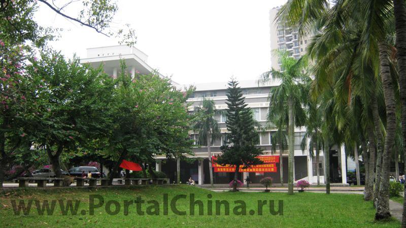 Hainan Normal University (6)