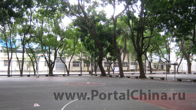 Hainan Normal University (7)