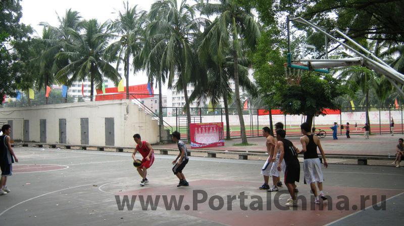 Hainan Normal University (8)