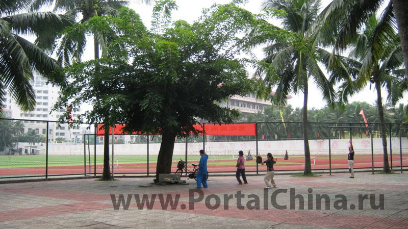 Hainan Normal University (9)