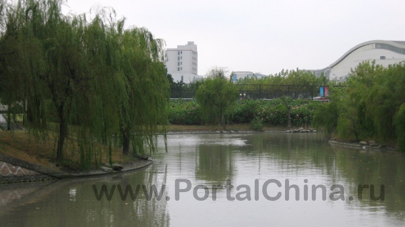 Shanghai University of Traditional Chinese Medicine (2)