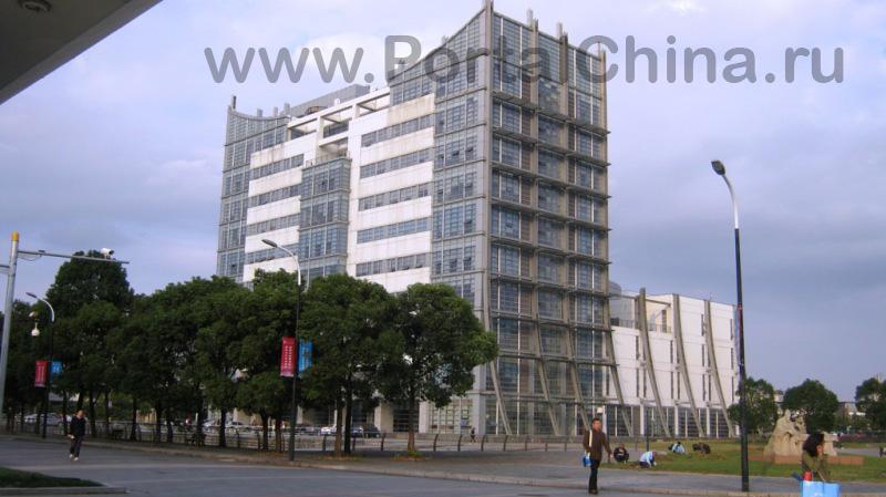 Шанхайский Университет Традиционной Китайской Медицины предлагает программы бакалавриата на китайском и английском языках