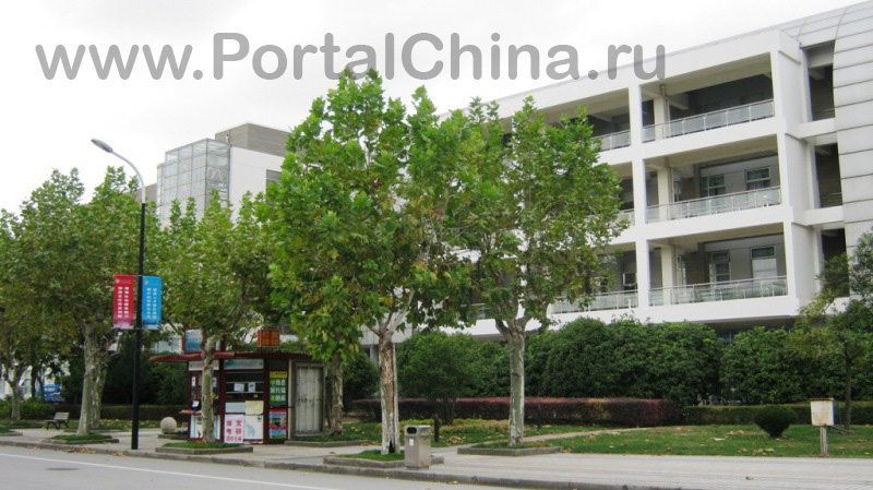 Shanghai University of Traditional Chinese Medicine (5)