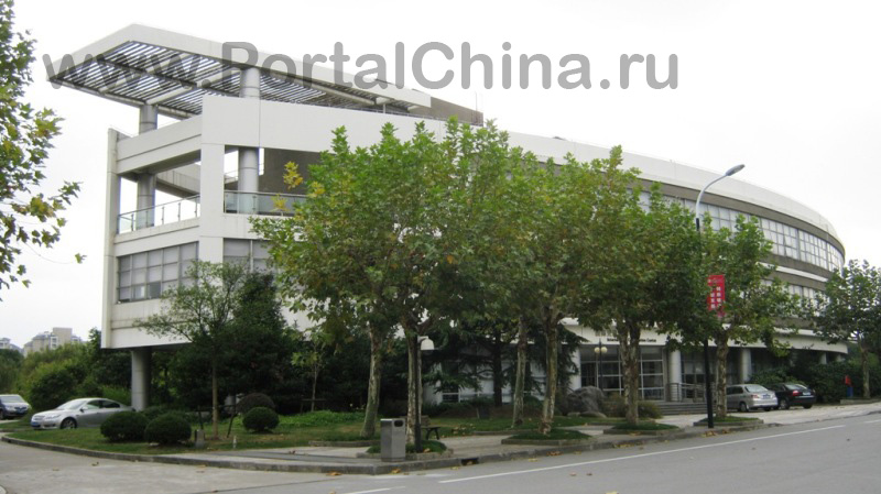 Shanghai University of Traditional Chinese Medicine (9)