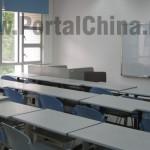 Южно-Китайский Педагогический Университет