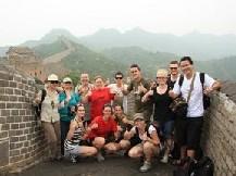 Летние курсы в Пекинском Культурном Центре