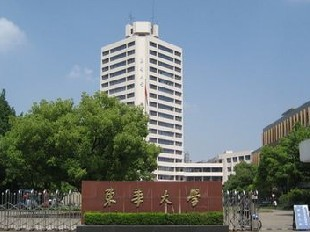 Университет Дунхуа (Шанхай) приглашает на летние каникулы с изучением китайского языка