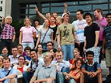Летняя языковая программа в Восточно-Китайском Педагогическом Университете