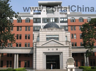 Летняя языковая программа в Нанькайском Университете (г. Тяньцзинь)