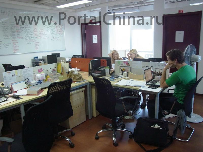Занятия в школе Hutong School проходят в малых группах до 10 человек