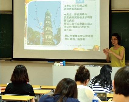 Краткосрочные языковые программы в Университете Дунхуа