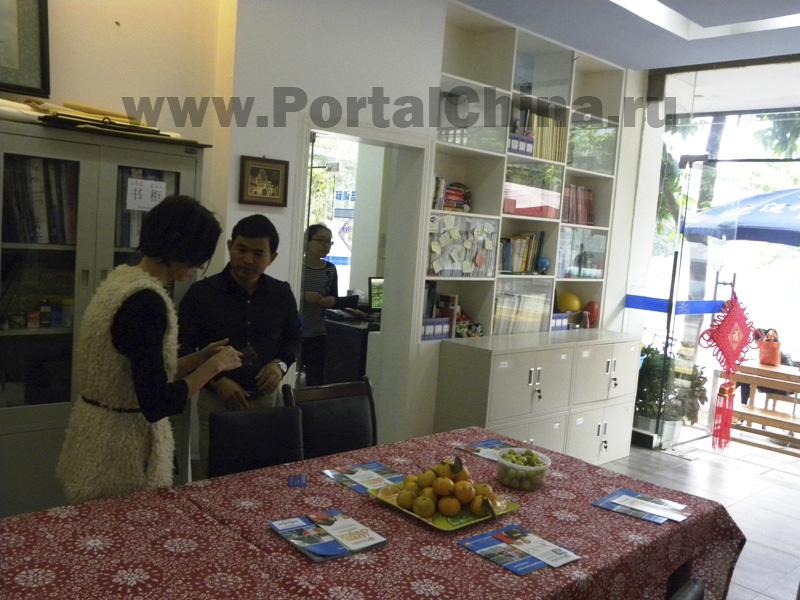 Language School in Yangshuo (1)