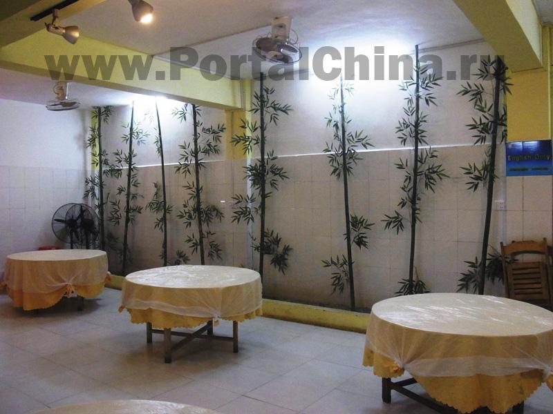 Language School in Yangshuo (15)