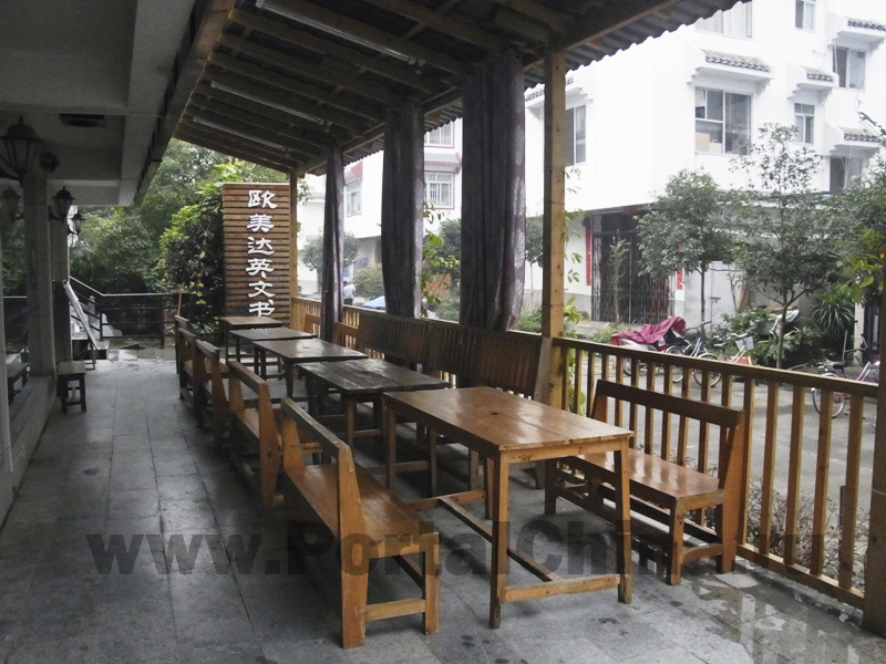 Language School in Yangshuo (18).JPG