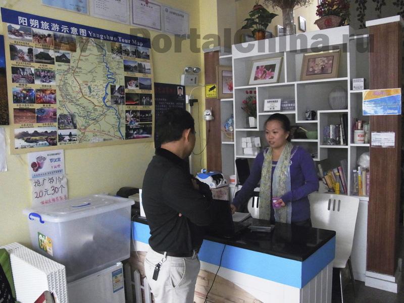 Language School in Yangshuo (29)