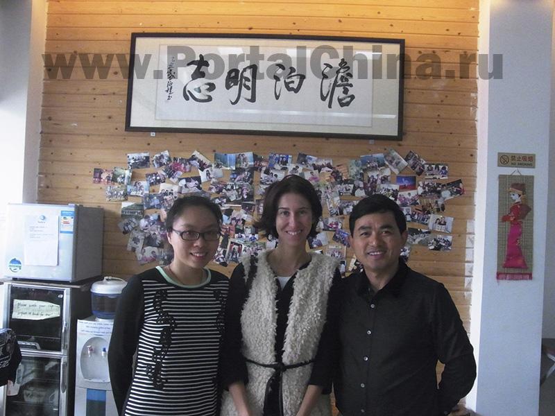 Language School in Yangshuo (3)