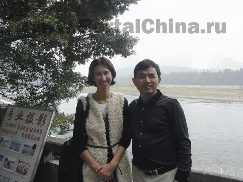 Language School in Yangshuo (4)