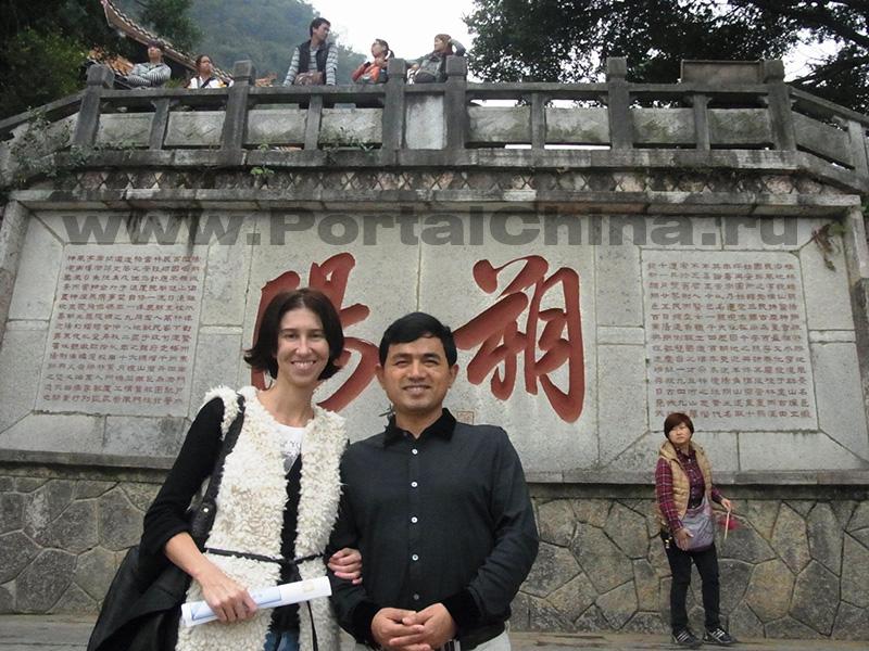 Language School in Yangshuo (5)