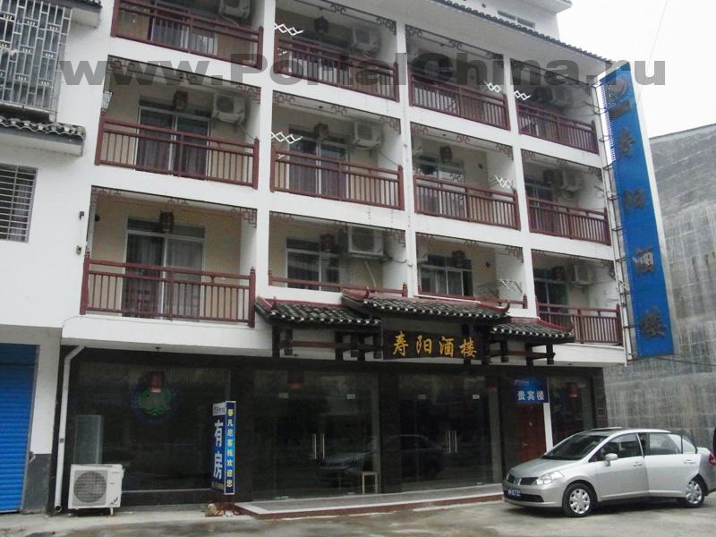 Языковая школа Яншо расположена в китайской провинции Гуйлинь