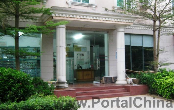 Летние курсы в Хайнаньской первой Языковой Школе