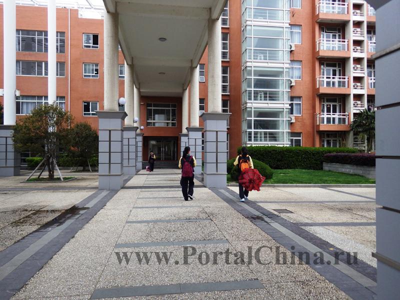 School 2 ECNU (27)