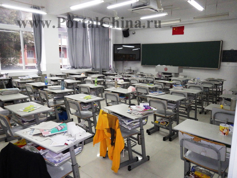 School 2 ECNU (33)