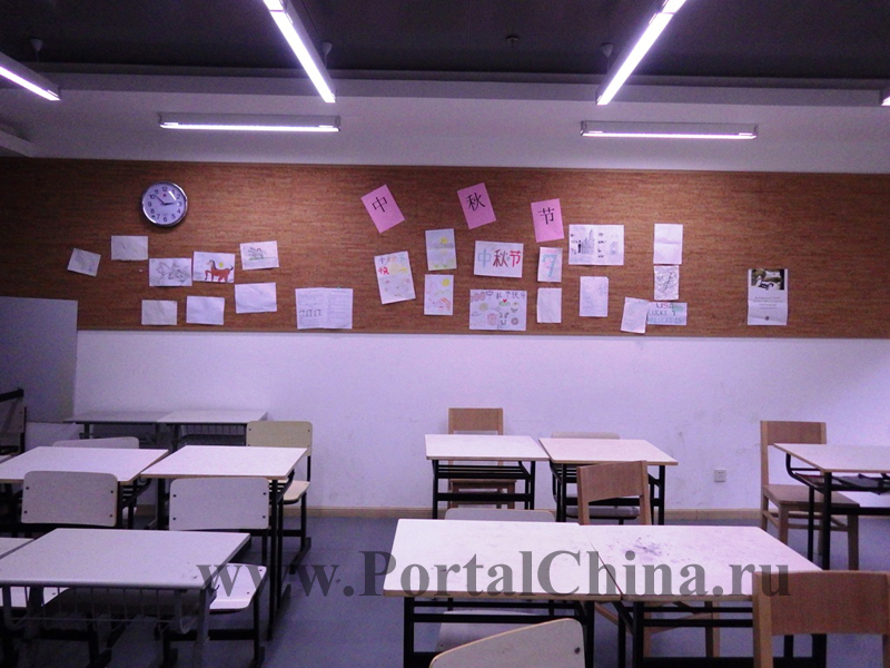 School 2 ECNU (46)