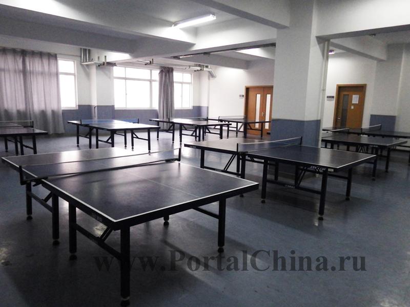School 2 ECNU (72)