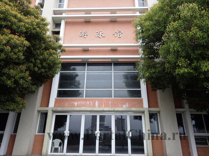 School 2 ECNU (76)