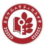 Логотип Средней Школы №2 при Восточно-Китайском Педагогическом Университете