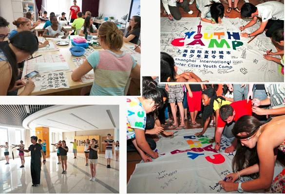 Летний лагерь для детей от 12 лет в Средней Школе №2 при Восточно-Китайском Педагогическом Университете